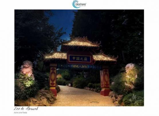 94e152-illuminations-de-noel-arche-zone-panda2-2